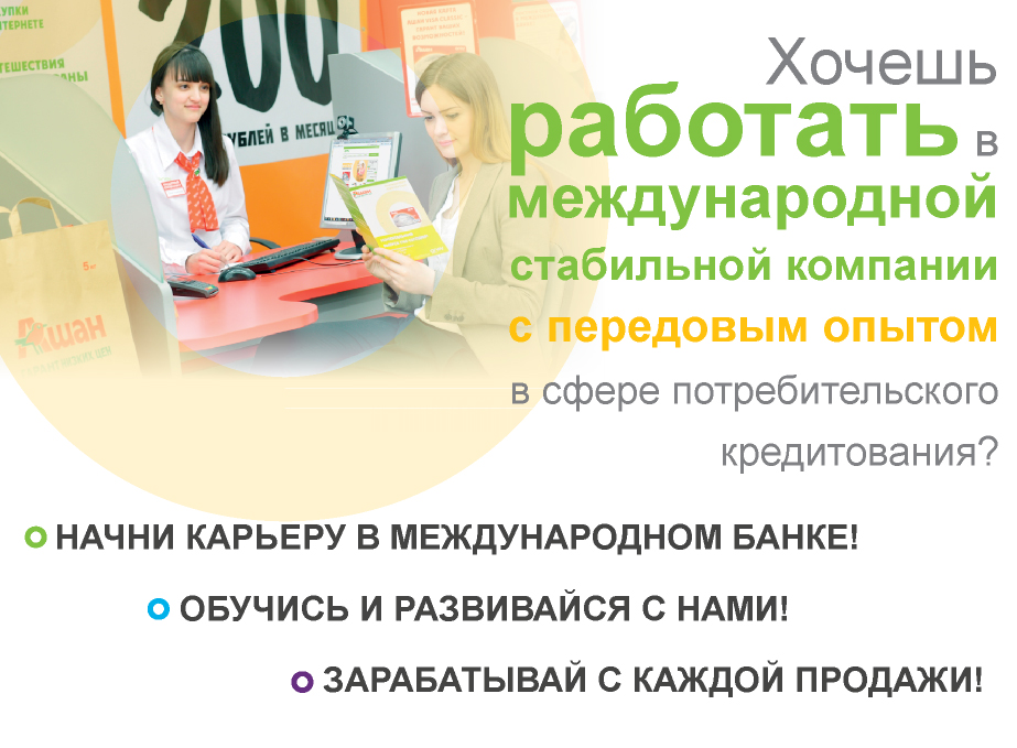 Календарь всех праздников казахстана на 2016 год